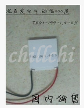 Thermoelectric power chip 40*44 TEG1-199-1.4-0.5 thermoelectric module temperature resistance of 250 degrees(China)