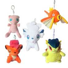 15CM Kawaii pokemones lot pikachu Mew Vulpix Magikarp Stuffed Mini Plush toy Anime dolls key chain Gift  for Children girls Kid