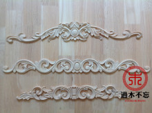 Don't forget the wooden Dongyang wood carving wood window flower bed drawer Decal Decals European Style Fireplace decals