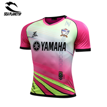 Sale Maillots Cadenza soccer jerseys 2017 survetement football 2016 maillot de foot training football jerseys