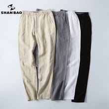 SHAN BAO brand men's linen trousers 2017 high-quality luxury loose straight Chinese style large size casual pants white beige(China)