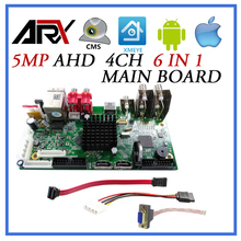 ARX 4CH  5MP CCTV AHD DVR Board Hi3521A H.264+ 2SATA Security surveillance Video  Recorder  Board 4CH 5MP Video input 4CH Audio