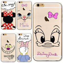 For iPhone 7+ 5.5'' TPU Case Cover For Apple iPhone 7Plus Cases Phone Shell Cheapest Price Cute Painting High Volume Of Sales