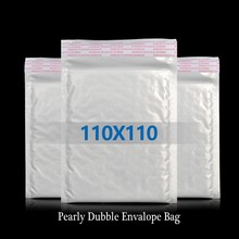 2.5g 11*11cm White Color Shockproof Pearly Bubble Envelope Bag For Ebay Amazon Aliexpress Seller Small Goods Storage Bag