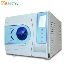 23L LCD Vacuum Steam Dental Autoclave Sterilizer With Printer FREE SHIPPING to Europe(China)