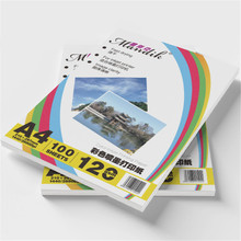 120g 140g A3 A4 100 sheets per pack double side matte inkjet printing coated photo paper(China)