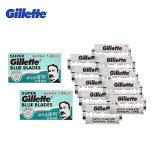 Gillette Super Blue Shaving Razor Blades For Men Stainless Steel double edge Shaver Blades (5 blades x 2 boxes)(China)