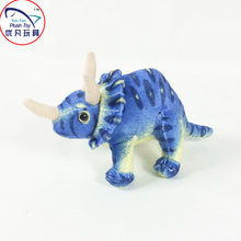 Kids favor toys dinosaur plush toy 28# blue color stuffed Triceratops soft toy gift