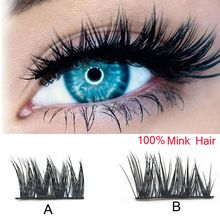 SKONHED Sale Hot Fashion 4 Pcs Delicate Fur Soft 100% Mink Hair Reusable Handmade 3D Magnetic False Eyelashes No Need Glue(China)