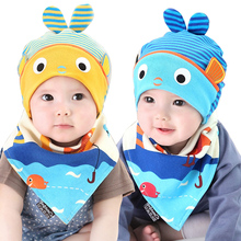 Trendy Baby Kids Cap & Bib Set Stripe Fish Pattern Newborn for Boys Girls Knitted Beanie and Clothing Towel Baby Bibs