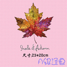 2Size Heat Transfer maple leaf Clothes Sticky PET Material Large Washable Powder Pasta Iron on Patches DIY for clothing BJ0293(China)