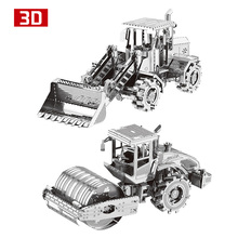2pcs set 3D Metal Nano Puzzle Road Roller Bulldozer Engineering Vehicle Assemble Model Kit DIY 3D Laser Cut Jigsaw Toy
