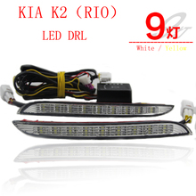 2PCs/set Super Bright LED DRL waterproof Daylight Daytime Running lights For KIA K2 RIO 2012 2013 2014