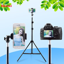 Flash Shoe Softbox Photo Stand Light Mobile Phone Holder Bluetooth Remote Control With Tripod Head Light Stand For Camera Selfie(China)