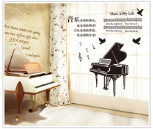 3D Wall Art Piano Music Notes Training Room Decoration Wall Stickers Kids Children Room Wall Decor Adesivo De Parede Posters