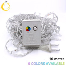 10M Waterproof 110V/220V 100 LED holiday String lights for Christmas Festival Party Fairy Colorful Xmas LED String Lights