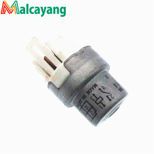 Relay 12V 22A For Toyota Corolla MR2 Celica Corona Carina Camry Hilux Lexus SC300 400 LS400 90987-02004 056700-4810(China)