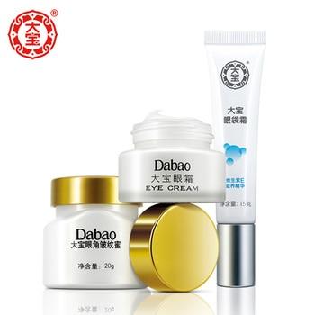 Dabao olho set tratamento anti envelhecimento anti rugas nutrir acalmar as rugas ao redor dos olhos cuidados com a pele hidratação da pele beauty produto