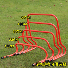 free shipping football training hurdle height 15 cm 5 pcs/ lot