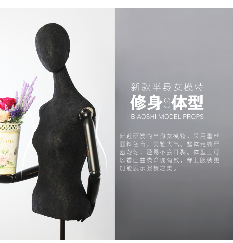 Female Half Body Cloth Mannequin With Wooden Arms Props Clothes Display Rack Wedding Dress Women Fabric Mannequin (3)