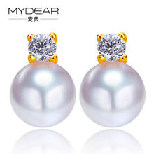 MYDEAR Fine Pearl Jewelry Charms Flashing Gold Stud Earrings 8-9mm Natural Akoya Pearls Earrings For Women,Most Popular Style