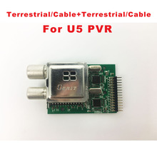 Terrestrial/Cable+Terrestrial/Cable Tuner DVB-T/DVB-T2&DVB-C All-in-one For U5 PVR TV Box U5 Modulator(China)