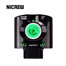 Nicrew Automatic Practical Fish Food Timer Automatic Fish Feeder Auto Food Daily 6 Times Pet Feeding Dispenser For Home Aquarium(China)