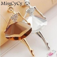 MissCyCy 2016 New Arrival Jewelry Crystal Ballet Girl Rhinestone Brooches For Women(China)