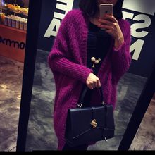 Cardigan - New Arrival New Women Korean Explosion Models Big Yards Sweater Cardigan Jacket #1761011(China)