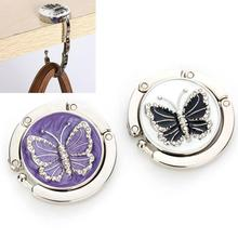 Portable Size Butterfly Design Alloy Crossbody Bag Folding Bag Purse Hook Hanger Holder shoulder Bag Holder Pothook