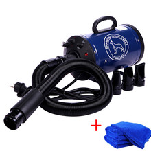 2017 new brand pet dryer single motor low noise stepless speed 2400w dog hair dryer blue or pink(China)