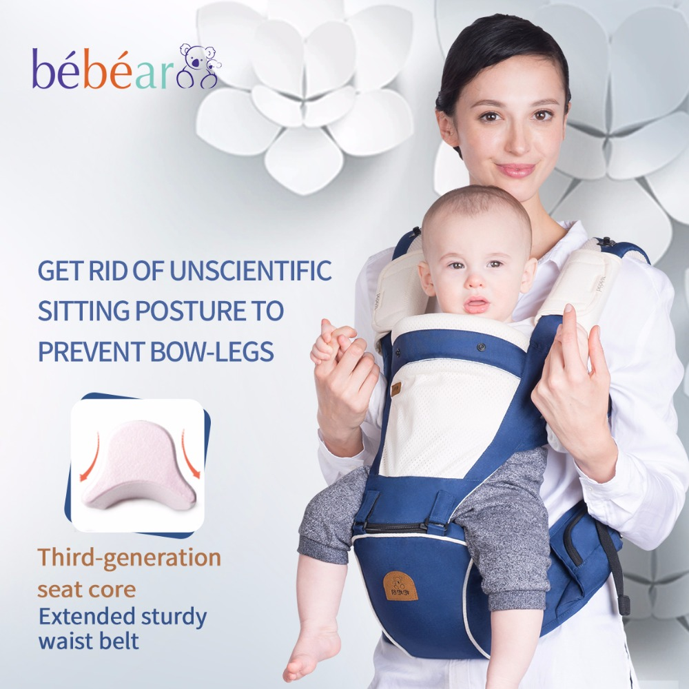 Bebear new hipseat prevent o-type legs 6 in 1 carry style load 20Kg Ergonomic baby carriers Exclusive save effort kid sling<br><br>Aliexpress