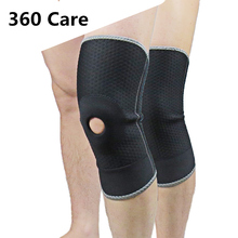 Adults Sports Safety Knee Protective Sleeve with Breathable Hole For Skating Hiking Cycling Running Basketball Tennis Volleyball(China)