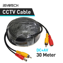 30M DC AV 2in1 Video Power CCTV Camera Cable Security System Accessories