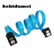 kebidumei High Speed Straight Right Angle 6Gbps 30CM 50CM SATA 3.0 Cable 6GB/s SATA III SATA 3 Cable Flat Data Cord for HDD SSD