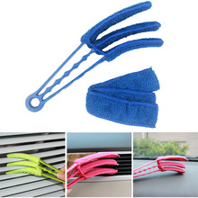 2017 New product high quality Car blinds cleaning brush Plastic Car Air Conditioning Vent Blinds window cleaner Brush(China)