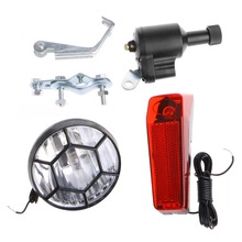 Motorized Bike Bicycle Friction Dynamo Generator Head Tail Light With Acessories JUN08