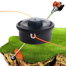 Nice 1 pc Auto Bump Head Cut 25-2 Nylon Line String Trimmer Replacement Bump Head For Lawn Mower 100% High Quality #20/22L(China)