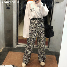 592a3621c39 Harajuku vintage ins hot retro loose leopard pattern hip hop street style  unisex long pants YQ