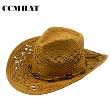 2017 Fashion Solid Men's Cowboy Hats Hollow Summer Khaki Paper Cowboy For Men Straw Hats Caps Women's Cowboy Hats Accessories