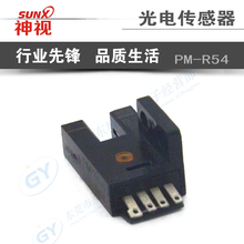 Manufacturers selling new security * / micro - correlation photoelectric switch PM - R54 a clearance sale(China)