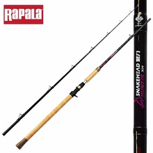 Rapala Brand 2017 New SNAKEHEAD HUNTER H/XH Lure Fishing Rod Carbon Fiber 2 Section 2.23M/2.40M Two Colors Casting Fishing Rods