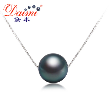 Daimi en venta 10-11mm negro tahitian pearl necklace 925 collar de plata collar de cadena colgante de una sola perla fina joyería
