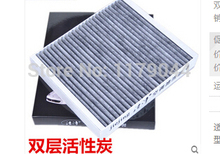 sportager air conditioning filter Car Cabin Filter Air conditioning grid used for KIA sportager(China)