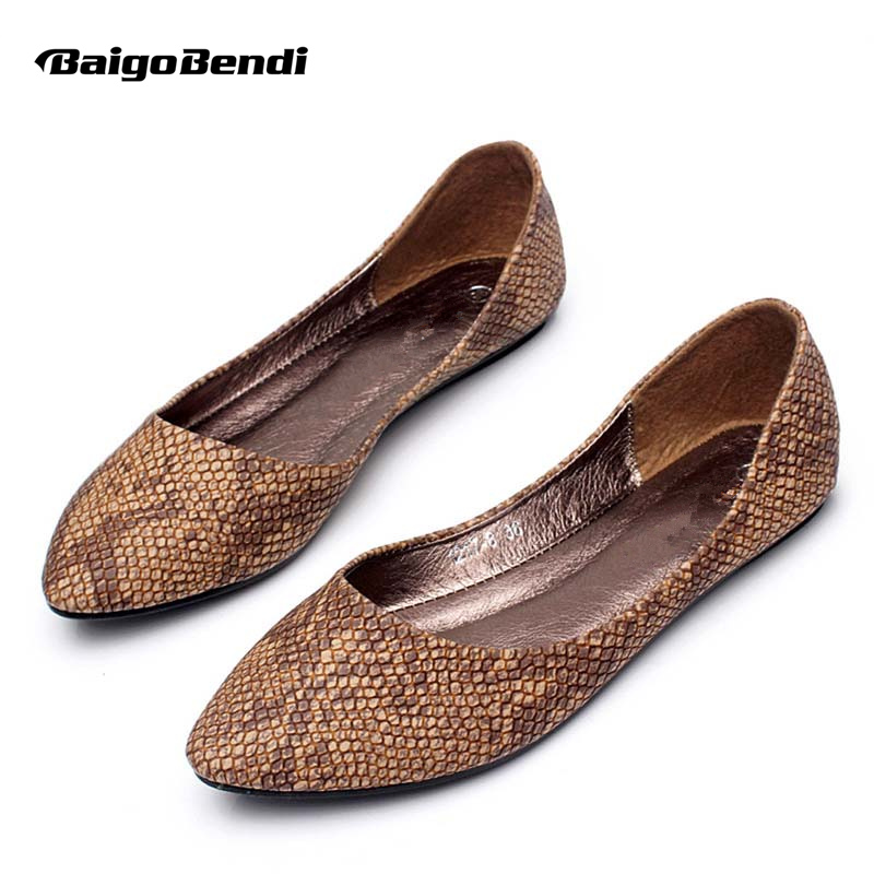 US Size Fashion PU Leather  Snakeskin  slip on womens flats Ballerina Shoes<br>