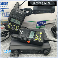 BF T1 Car mobile transceiver 15w power UHF 400-470mhz mobile car radio with 2 pcs portable walkie talkie  SOS  radio station