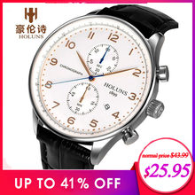 Купить часы holuns купить мужские часы в арзамасе