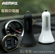 Original Remax 3 USB Charger 6.3A Fast USB Car Charger For Apple iPhone iPad iPod Cell Phone Travel Adapter 2.4A Cigar Lighter