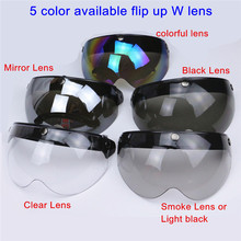 extra W shape Helmet Glass Open Face helmet Windshield Harley helmet visor 3pin helmet shield 5 color available(China)