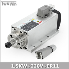 New! 1.5kw Spindle Motor Air Cooled Motor cnc Spindle Motor Machine Tool Spindle.